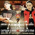 Captain-C 20XX, King Life Star - Face Off Sound Clash (2 CD + 特典CD)