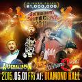 Barrier Free, Arsenal Japan - 決着: Settlement Sound Clash 2015 (2 CD)