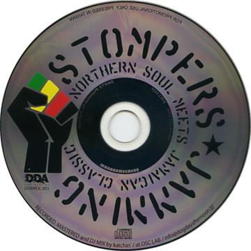 Stompers Jamming: Northern Soul Meets Jamming Classic
