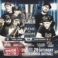 Yard Beat, Captain-C 20XX, Ma-Gash, Warrior - Tag Team Sound Clash: Japan vs Europe (2 CD)