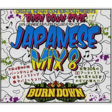 Burn Down Style Japanese Mix 8