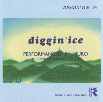 Diggin' Ice 96: Re-Recording Edition (2CD)