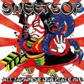 Sweet Sop - Sweet Sop All Japanese Dub Plate Mix