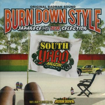 Burn Down Style Japanese Mix Irie Selection