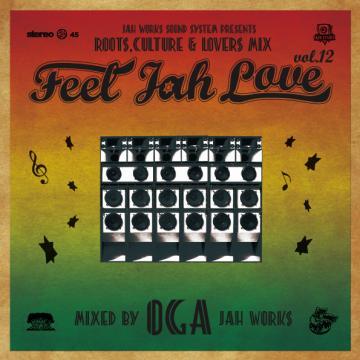 Feel Jah Love Volume 12