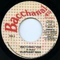 Elephant Man - Watching You (Bacchanal)