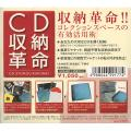 CD Poly Sleeve - CD Poly Sleeve QTY.25