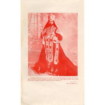 Haile Selassie I (M): Printed In Early 70's In Ethiopia  (Size H35.5 W21.5)