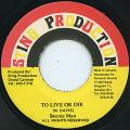 Beenie Man - To Live Or Die (Sting Production)