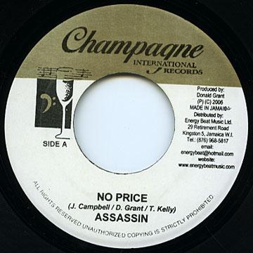 ReggaeCollector com - Agent Sasco (Assassin) - No Price