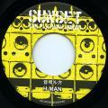 H-Man - 音鳴ル方 (Sunset The Platinum Sound JPN)