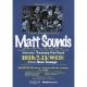 開催日: 2016/07/13 - イベント名: Overheat Music Presents: Matt Sounds 7inch Release Party