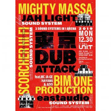 イベント名:Tokyo Dub Attack