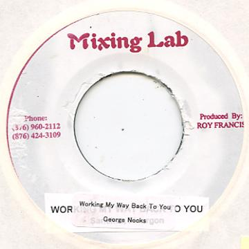 Working My Way Back To You (Slight Edge Warp) / Dubbing My Way Back To You