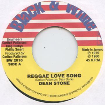 Reggae Love Song / Stone Wall Skank