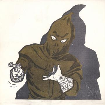 Leary Blips; Freakee; Slang Autopsy (Picture Sleeve) / Someday; Sadetta; Lb Extended Trip