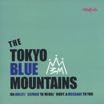 Oh Rolly (Picture Sleeve) / Expand Ya Mind -Free Your Mind-; Rudy, A Message To You (feat. Lui)