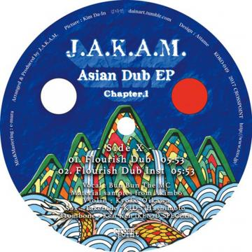 Asian Dub EP Chapter 1