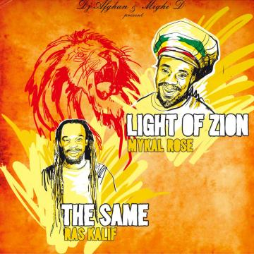 Light Of Zion; Same (Picture Sleeve) / Rising Theme; Rising Dub