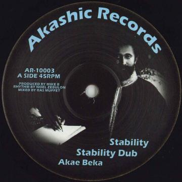 Stability; Stability Dub / Walk With Jah; Walk With Dub