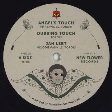 Angel's Touch; Dubbing Touch; Jah Lebt / Powers Of Jah; David Vs Goliath Riddim