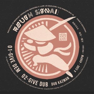 Give Dem; Give Dub / Rainy Days; Rainy Dub