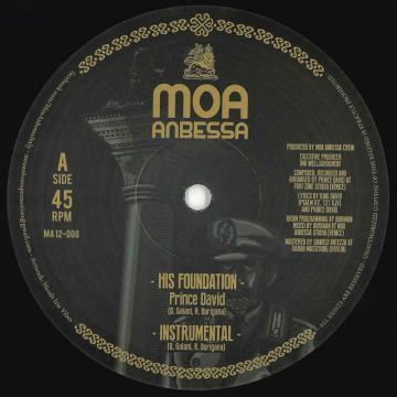 His Foundation; (Instrumental) / Jah Jah; Jah Jah Dub
