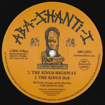 Kings Highway; Kings Dub / I Fear No Evil; I Fear No Evil Dub