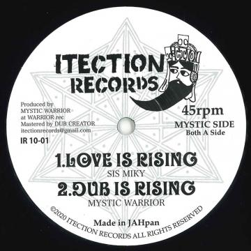 Love Is Rising; Dub Is Rising / Amateras; Amateras Dub