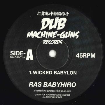 Wicked Babylon / Depopulation; An Inside Job