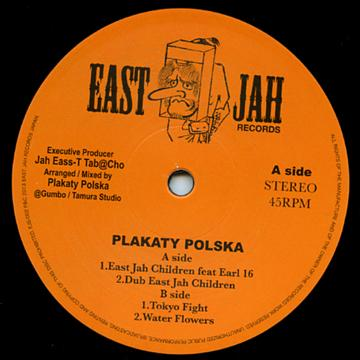 East Jah Children; Version / Tokyo Fight (Funky Disco Ver); Water Flower (New Roots Bass Ver)