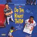 Various - Do The Right Thing (Soundtrack)