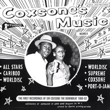 Coxson's Music: First Recordings Of Sir Coxone The Downbeat 1960-62 Record B (With Download Code) (2LP)