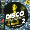 Various - Disco 2 (A) : A Further Fine Selection Of Independent Disco, Modern Soul And Boogie 1976-80 (with Do
