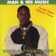 Boogie Down Productions - Man & His Music (2LP)