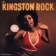 Horace Andy, Winston Jarrett & The Wailers - Kingston Rock (Earth Must Be Hell)