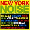 Various - New York Noise (2LP)