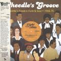 Various - Wheedle's Groove Volume 1: Seattle's Finest In Funk & Soul 1965-75 (2LP) (180G Vinyl)
