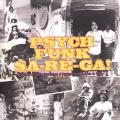 Various - Psych Funk Sa-Re-Ga!: Seminar:Aesthetiv Expressions Of Psychedelic Funk Music In India 1970-1983 (2L