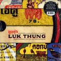 Various - Luk Thung: Classic & Obscure 78s From The Thai Countryside