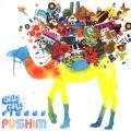 Pushim - Chill! Chil! Pieces (Ki/Oon JPN)