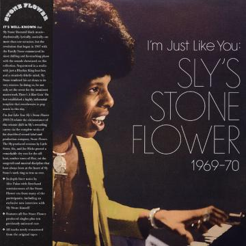 I'm Just Like You: Sly's Stone Flower 1969-1970 (180g) (2LP)