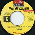 Chalice - Righteous People (Penthouse)
