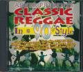 Winston Jarrett, Max Romeo, Ken Boothe, Etc. - Classic Reggae In A 90s Style (Marked/Ltd Stock)