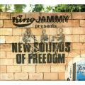King Jammys, Various - King Jammys Presents New Sounds Of Freedm