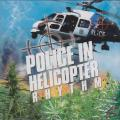 Various - Police In Helicopter Rhythm