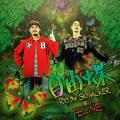 Ryo The Skywalker, 卍Line - 自由蝶 (Single CD+DVD)