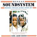 Book - Reggae Soundsystem: Orignal Reggae Album Cover Art (Compiled By Steve Barrow & Stuart Baker)