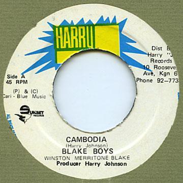 Cambodia / Dub
