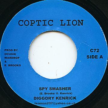 Spy Smasher / Version